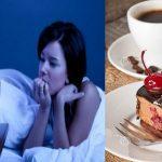 Alimentos que no debes consumir antes de dormir